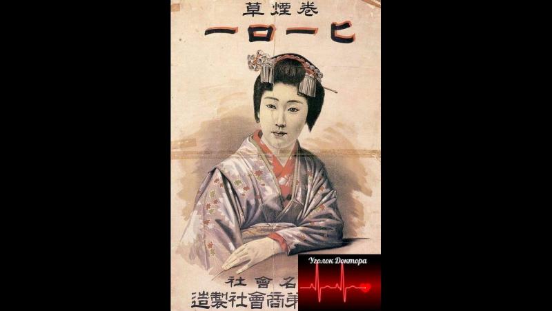 Диета Гейши До И После. Изящная, как японка! До 7 кг за 5 дней на диете гейши