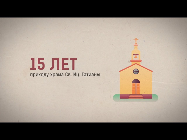 Воспоминание - Александр Владиленович Жук Часть 2