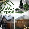 "ООО""КЛАС-Строй"""