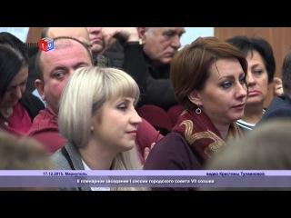 Заместителями мэра Мариуполя стали исключительно работники Метинвеста