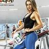 Watt Nutrition -  Продукты для спорта