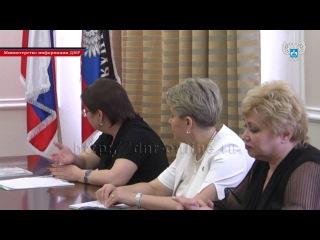 Глава ДНР Александр Захарченко провел рабочую встречу с работниками сферы образования