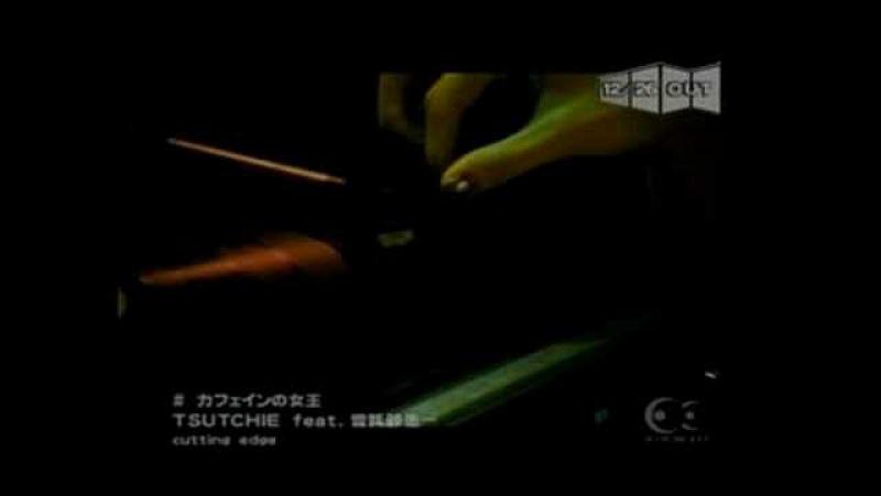 Tsutchie - Caffein No Jyou (feat. Keiichi Sokabe)