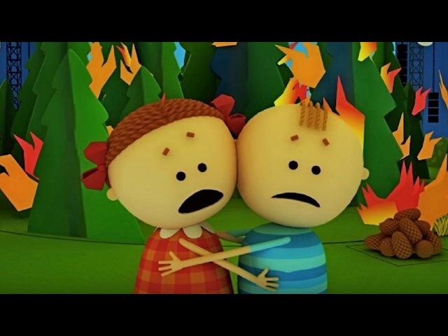 Аркадий Паровозов спешит на помощь Почему опасно разводить костер в лесу мультфильм детям