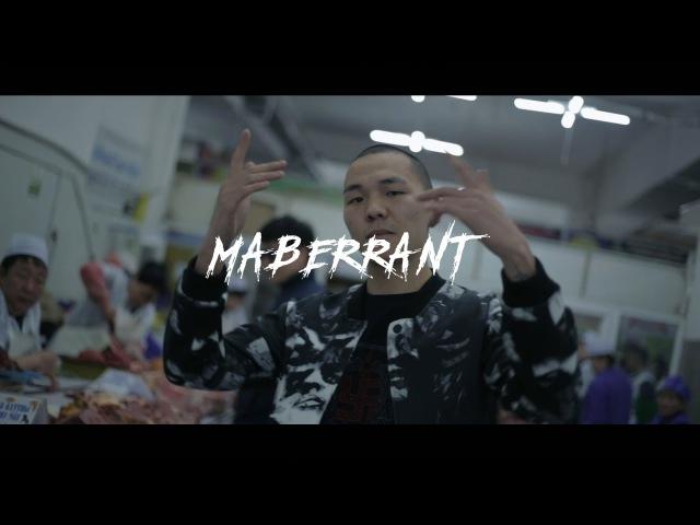 Maberrant - Хөгжим гэдэг ft Mop-G Boomt (Music Video)