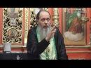 Почему исповедоваться нужно в присутствии священника? прот Владимир Головин г Болгар