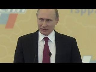 Путин: российский бизнес стал более ответственным и зрелым