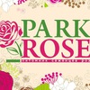 PARK ROSE. Питомник растений. Саженцы для дачи