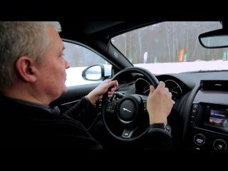 Егор Васильев в Jaguar Experience. Урок 4 - Полноприводный автомобиль