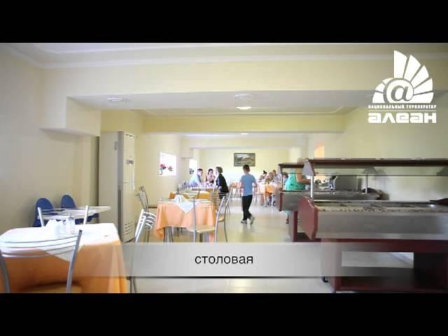 Гостиница Ирэн АЛЕАН www.alean.ru Отдых в Абхазия