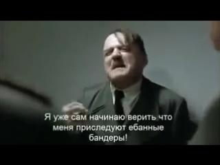 ---Новая пародия на Евромайдан (Гитлер с переводом) - YouTube