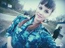 Валерия Кондрацкая, 18 лет, Испания