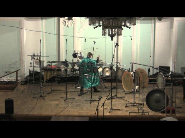 Nikolai Korndorf - Dance in the metal in honor of John Cage - Vladimir Urbanovich