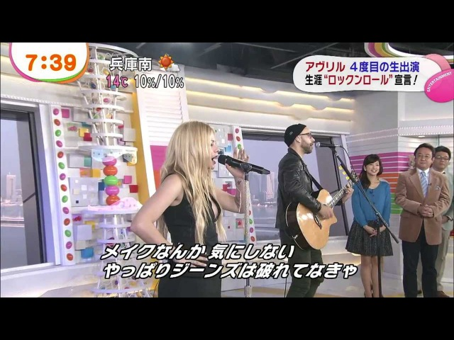 Avril Lavigne Rock N Roll Acoustic @ Japanese TV show 18 11 2013