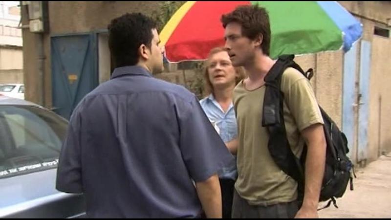 Сериал на иврите Дотянуться рукой 2006 מרחק נגיעה Серия 5