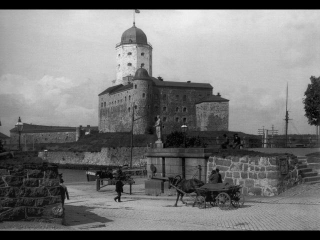Выборг Vyborg in 1900