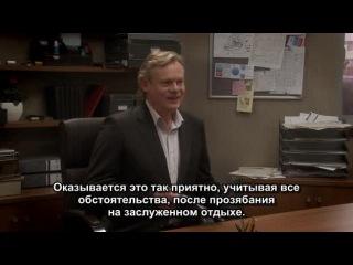 Реджи Перрин/Reggie Perrin/2 сезон 3 серия/Русские субтитры!