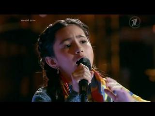 Саида Мухаметзянова - Су Буйлап (Вдоль Реки)