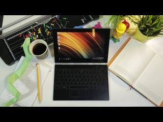Lenovo YOGA BOOK - пиши, рисуй, твори!