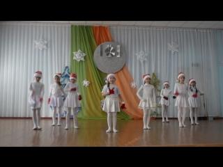 новогодний танец, 1-й класс,  Первая гимназия г.Петропавловск, 2016
