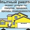"АГЕНТСТВО НЕДВИЖИМОСТИ ""ПОЛИМЕР 2004 """