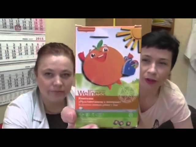 Мнение врача эндокринолога о витаминах для детей Wellness