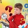 Детский центр развития ЭРУДИТ | МЫТИЩИ