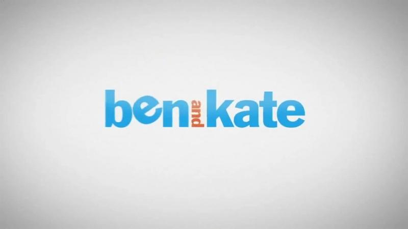 Бен и Кейт Официальное промо