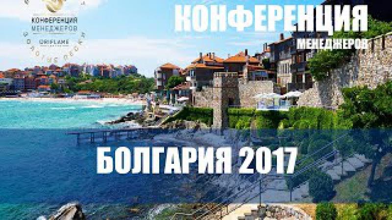 19 09 2016 Планерка для команды Второй шанс Болгария 2017 Спикер Оксана Храновская