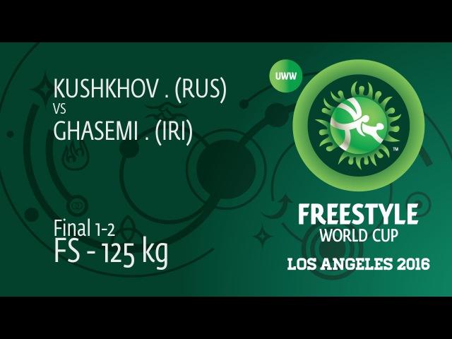 GOLD FS 125 kg K GHASEMI IRI df M KUSHKHOV RUS 3 2