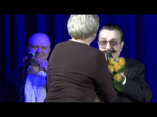 Вилли Токарев Рязань МКЦ 17 03 2017 Здравствуйте товарищи дамы господа