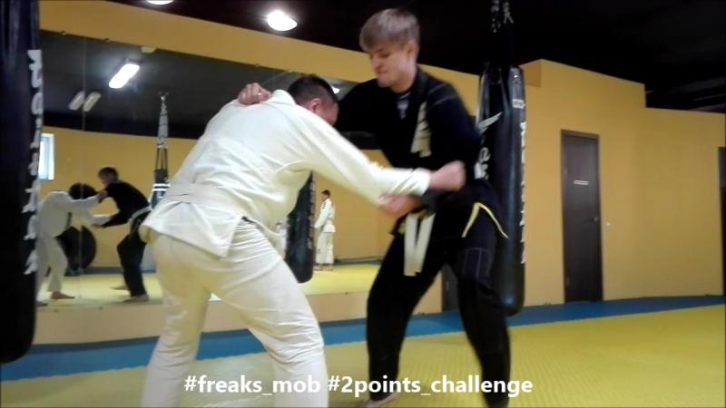 Флешмоб поднимем джиу джитсу с колен! freaks_mob 2points_challenge Ludus Kazan Булат Чутаев