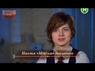 Вiд пацанки до панянки 1 сезон 2 серия (Новий канал)