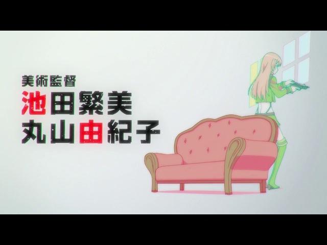 AniDub 11 серия BDRip 35ый отряд Антимагической академии Taimadou Gakuen 35 Shiken Shoutai