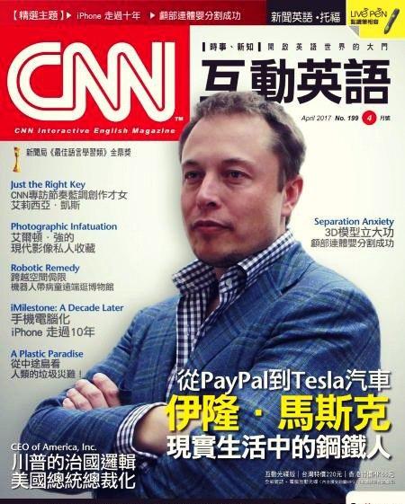 CNN Issue 199 April 2017