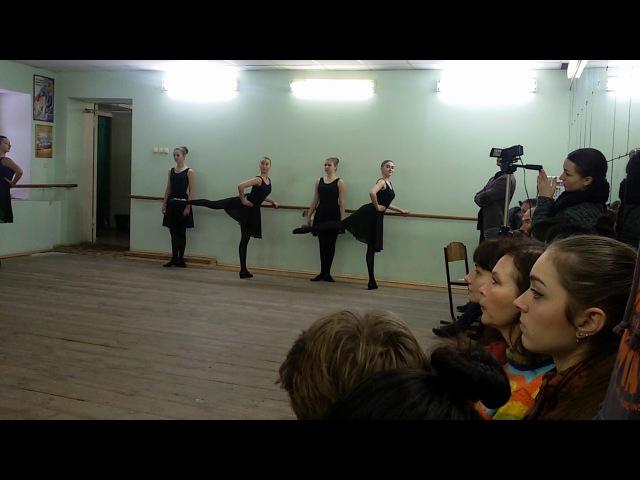 1 курс. 1 группа. Народно - сценический танец.