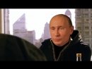 """В чем сила؟ пародия на диалог из фильма """"БРАТ-2"""" С.Бодрова о правде смотретьвсем обязательно"""