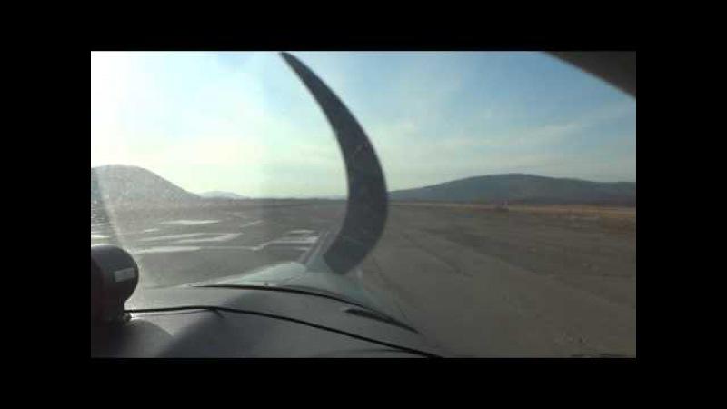 11.03.2017 Полеты в Аэроклубе Новонежино. Landing