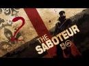 The Saboteur Саботажник 2