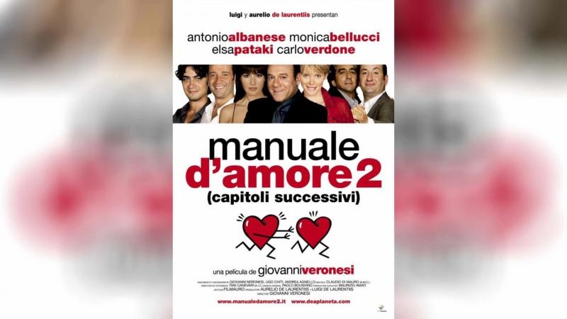 Учебник любви Истории (2007) | Manuale d'amore 2 (Capitoli successivi)