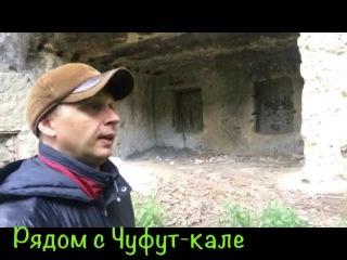 Путешествие по Крыму за 15 дней. День 9. Бахчисарай-Феодосия.