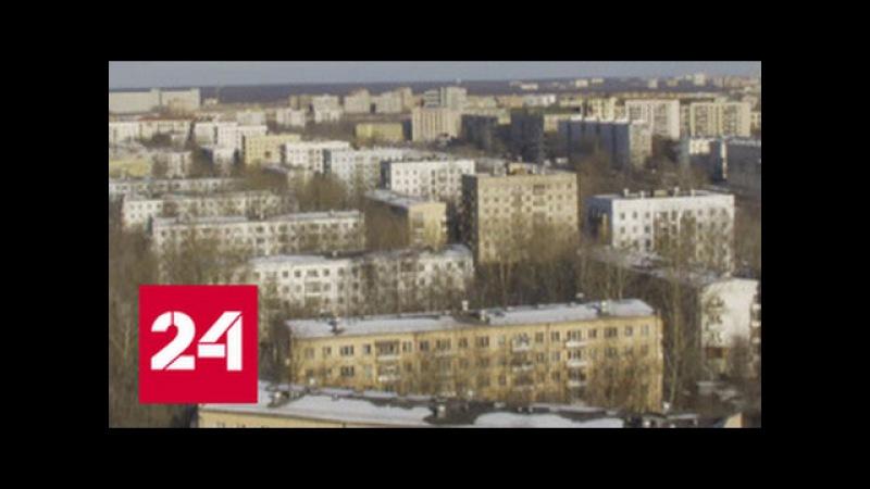 Советская империя Хрущевки Документальный фильм Елизаветы Листовой