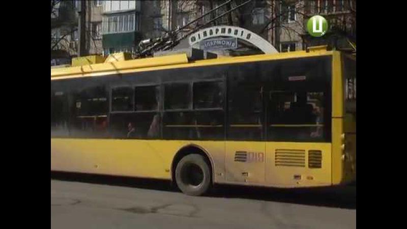 Підвищення проїзду в громадському транспорті Хмельницький міськвиконком відс