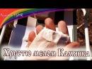 ASMR eating chalk АСМР НЯМИнг белого сахарного мела Камянка 3