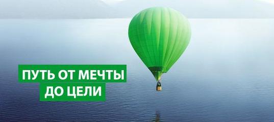 Кредит в почта банк москва отзывы