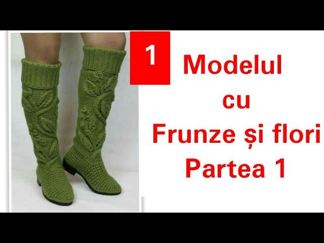 Tricotam Modelul Ajurat Frunze și flori Partea 1