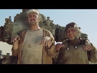 «Кин-дза-дза!» |1986| Режиссер: Георгий Данелия| комедия, антиутопия