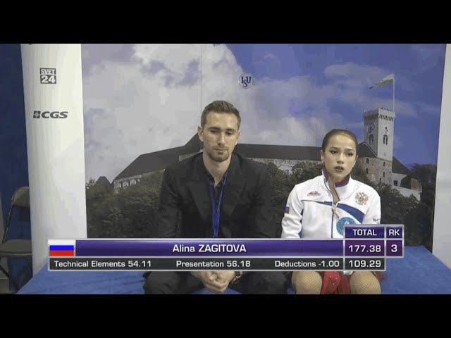 5 й этап ЮГП Любляна 2016 ПП Алина Загитова Алиса Лозко