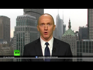 Экс-советник штаба Трампа_ Доклад о кибератаках России