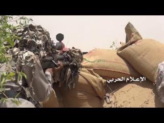 Йемен. +18. Снайпер хуситов подстрелил саудовского наемника в провинции Шабва